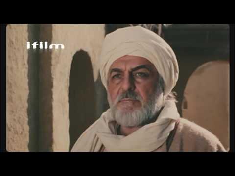 [11] Imam Ali (as) - Shaheed e Kufa - English