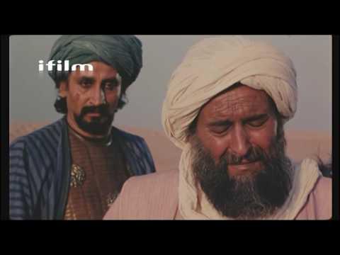 [14] Imam Ali (as) - Shaheed e Kufa - English