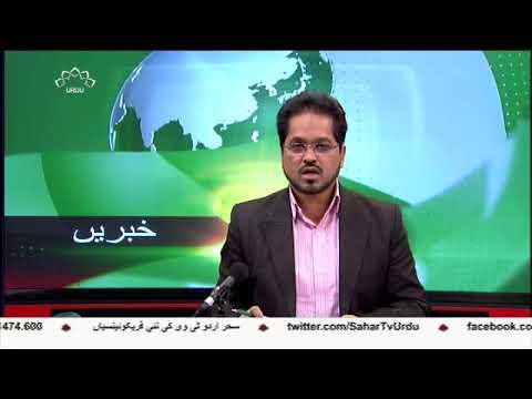 [03Jan2018] ایران کے خلاف نیا فتنہ ناکام ہو گیا، جنرل جعفری- Urdu