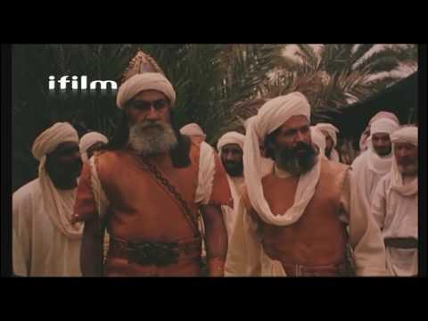 [18] Imam Ali (as) - Shaheed e Kufa - English