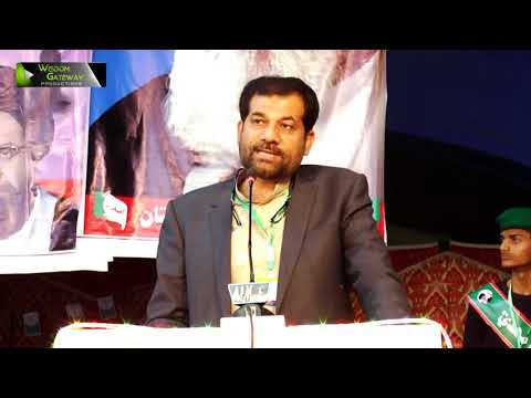 [Speech] Ghulam Ali Jafari   Mahdaviyat Muhafiz-e-Islam Convention 2017 - ASO Pak - Sindhi