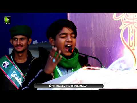 [Tarana] Sajjad Hussain Asghari | Mahdaviyat Muhafiz-e-Islam Convention 2017 - ASO Pak - Urdu