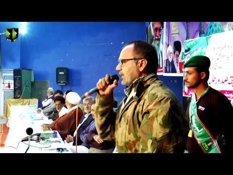 [Tarana] Syed Ali Deep Rizvi   Mahdaviyat Muhafiz-e-Islam Convention 2017 - ASO Pak - Urdu