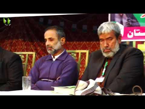 Saabqa Sudoor Talba Kay Huzoor | Mahdaviyat Muhafiz-e-Islam Convention 2017-ASO Pak - Sindhi