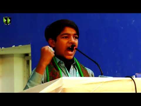[Tarana] Sajjad Hussain Asghari   Mahdaviyat Muhafiz-e-Islam Convention 2017 - ASO Pak - Urdu
