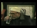The honor And Dignity of Mankind in Islam - 7th Moharram 2009 - English