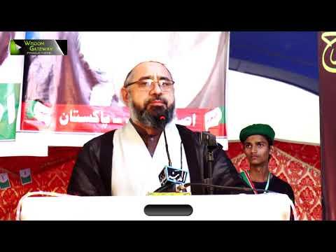 [Youm-e-Sadiqain] H.I Muhammad Amin Shahedi | Mahdaviyat Muhafiz-e-Islam Convention 2017-ASO Pak - Urdu