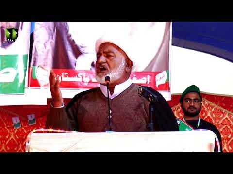 [Youm-e-Sadiqain] Moulana Muhammad Mohsin | Mahdaviyat Muhafiz-e-Islam Convention 2017-ASO Pak - Sindhi