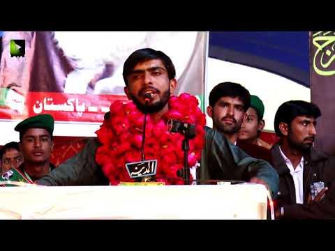 [Youm-e-Sadiqain] Br. Hubdaar Ali Haideri | Mahdaviyat Muhafiz-e-Islam Convention 2017-ASO Pak - Sindhi