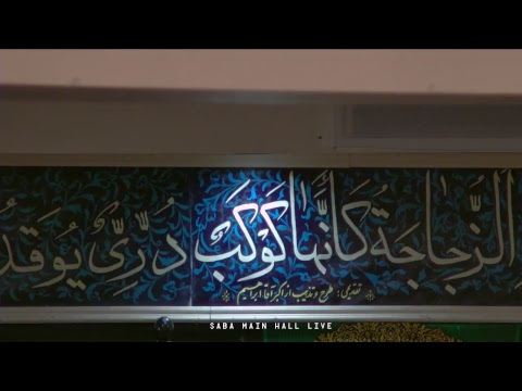 [Majlis 4] Topic: Maqsad-e-Imam Hussain (as)   Moulana Syed Mohammad Askari   Muharram 1439/2017 - Urdu