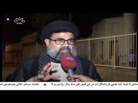 [09Jan2018] رہبر انقلاب اسلامی سے تجدید عہد وفا - Urdu