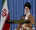 [10 January 2018] Leader_ The US will pay for damage it inflicted on Iran during recent unres - English