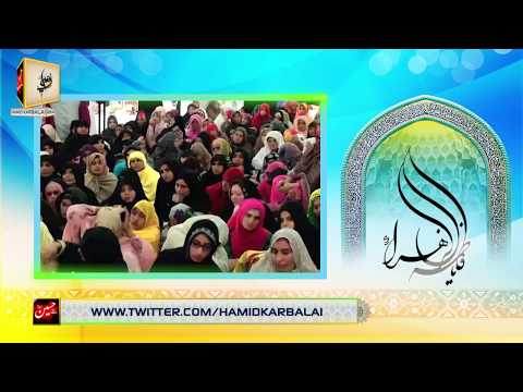 Khair, Sharr aur Wabal ka Mafhoom | خیر، شر اور وبال کا مفہوم  | Ustad Mohtaram - Urdu