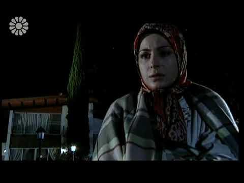[17] Green circle   حلقه سبز - Drama Serial - Farsi sub English