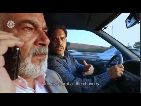 [36] The Fault | گسل - Drama Serial - Farsi sub English