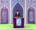 [Khutba-e-Jumaa] 12th Jan 2018   Topic: Aamal wa Ibadat - Ustad Syed Jawad Naqvi - Urdu