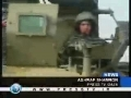 Amnesty International calls on US to stop funding Israeli army - 12Apr09 - English