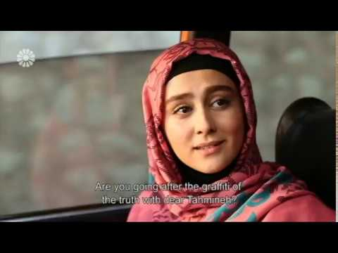 [38] The Fault | گسل - Drama Serial - Farsi sub English