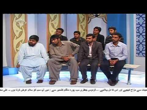 [17 Jan 2018] امام حسین (ع) اور کربلا کا واقعہ شہید مطہری کی نگاه میں