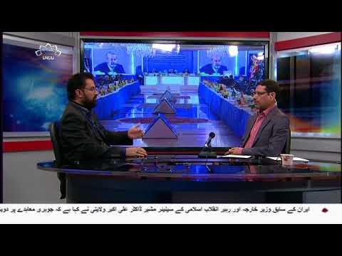 [18Jan2018] اسلامی ممالک امریکی سازشوں سے ہوشیار رہیں- Urdu