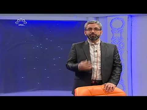 [18 Jan 2018] Tarze Hayaat | طرز حیات - دشمن شناسی کی اہمیت- Urdu