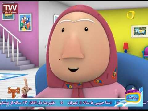 مهارت های زندگی برای کودکان   پرگار مهسا - Farsi