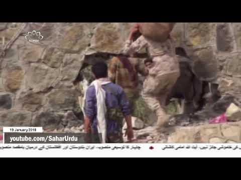 [19Jan2018] عدن میں ایک اور امام جماعت کا قتل- Urdu