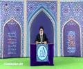 [Khutba-e-Jumaa] 19th Jan 2018 | Topic: Aamal wa Ibadat - Ustad Syed Jawad Naqvi - Urdu