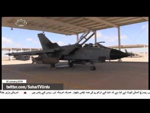 [20 Jan 2018] یمن پر جارحیت میں شریک ملکوں پر جرمن ہتھیاروں کی فروخت پر پ