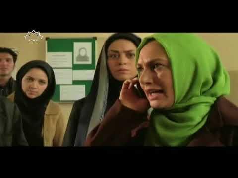 [ Irani Drama Serial ] Attot Rishtay  |اَٹوٹ رشتے - Episode 01 | SaharTv - Urdu