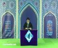 [Khutba-e-Jumaa] 26th Jan 2018   Topic: Aamal wa Ibadat - Ustad Syed Jawad Naqvi - Urdu