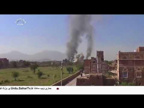[30Jan 2018] ریاض کے ملک خالد ہوائی اڈے پر یمن کا میزائل حملہ  - Urdu