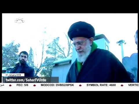 [31Jan 2018] رہبرانقلاب اسلامی کی امام خمینی (رح) کے مزار پر حاضری- Ur