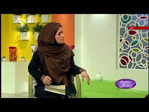 [ موضوع : وحدت انسانی اور بیداری اسلامی میں، ایران کے اسلامی انقلاب