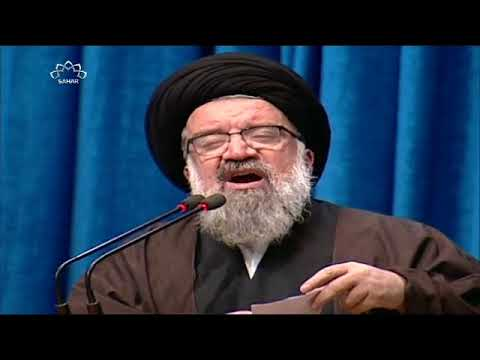 [02 Feb 2018] Tehran Friday Prayers | - آیت اللہ سید احمد خاتمی خطبہ جمعہ تہران - Urdu