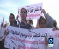 [04 February 2018] Palestinian children protest against Israeli siege of Gaza Strip - English