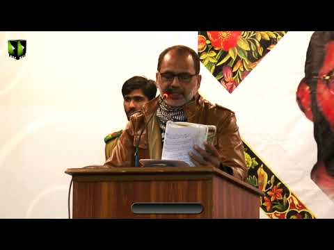 [Barsi Shaheed Muzaffar Kirmani] Tarana: Syed Ali Deep Rizvi - Urdu