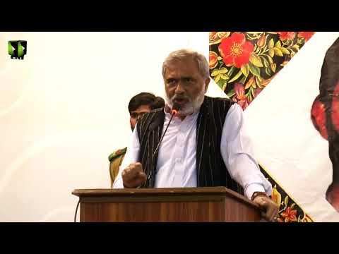 [Barsi Shaheed Muzaffar Kirmani] Khitaab: Janab Mustafa Kirmani - Urdu