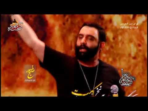 I cry like baby | Javad Moghadam - Farsi
