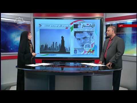 [05Feb2018] بحرین اور قطر کی سرحدی اختلافات- Urdu