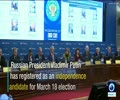 [07 February 2018] Russia\'s Putin registered as candidate in March 2018 election - English