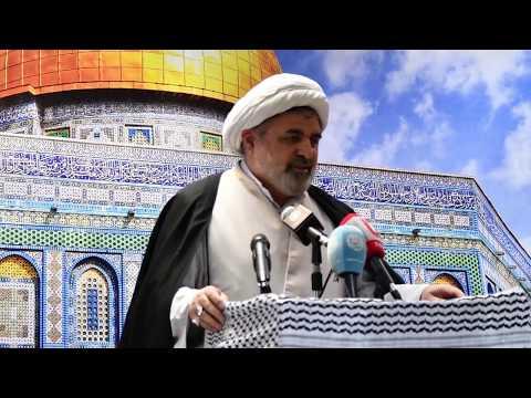 Shaykh Bahmanpour  - #FreePalestine: The Future of Jerusalem - English