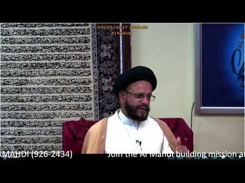 Jashan e Eid e Ghadeer By Allama AlSyed Mohammad Zaki Baqri at Al Mahdi Islamic Center Toronto - Urdu