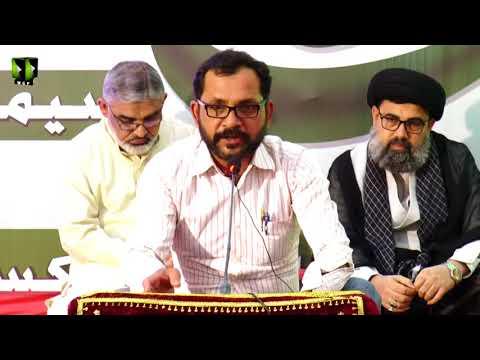 [ Inqalab-e-Islami Seminar ] Tarana : Br.  Waseem Ul Hassan Abidi | February 2018 - Urdu