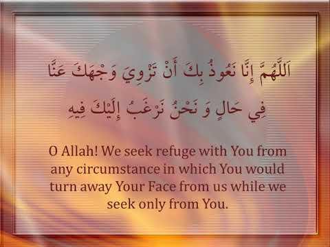 Saturday Du\'a from Sahifa al Zahra (a) - Arabic and English