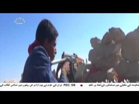 [16Feb2018] یمن کو تقسیم کرنے کی سازش کی مذمت  - Urdu