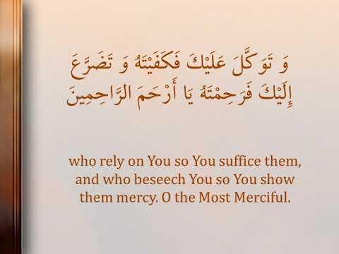 Sunday Du\'a from Sahifa al Zahra (a) - Arabic and English