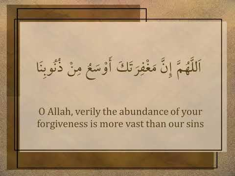 Tuesday Du\'a from Sahifa al Zahra (a) - Arabic and English