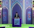 [Khutba-e-Jumaa] 16th Feb 2018   Topic: Aamal wa Ibadat - Ustad Syed Jawad Naqvi - Urdu