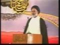 Moulana Hasnain Karrarvi - Imam e Zaman Mehdi - Urdu
